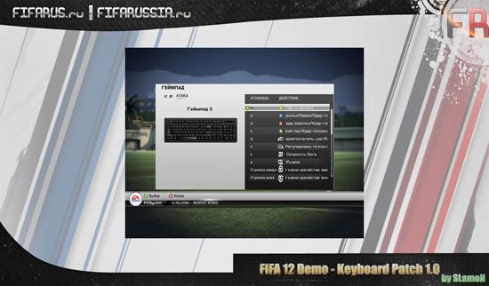 Fifa 10 Патчи Управление